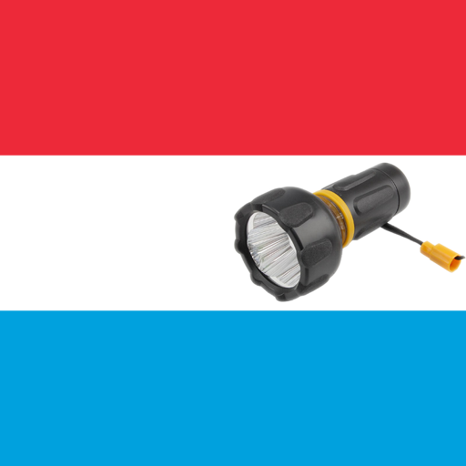 Lantern flashscreen Luxembourg LOGO-APP點子