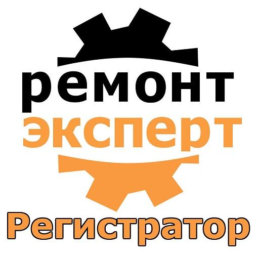 Ремонт Эксперт: Регистратор 商業 App LOGO-硬是要APP