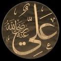 علي ابن ابو طالب حكم و اقوال icon