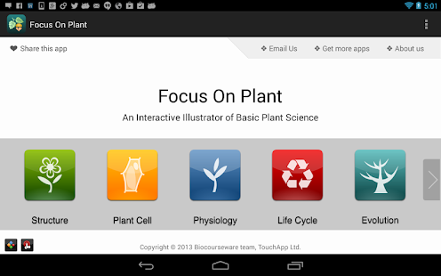 Focus on Plant- screenshot thumbnail