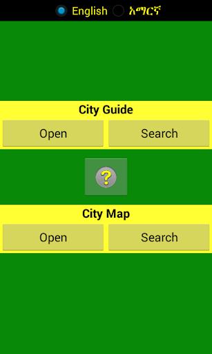 Guide Addis