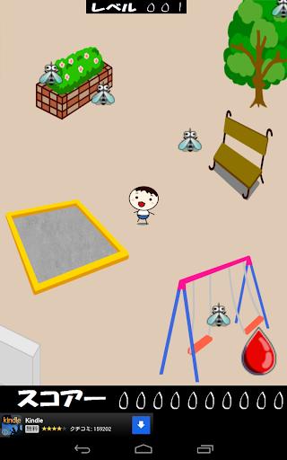 玩街機App|蚊とりーぬ(Katherine)免費|APP試玩
