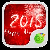 Happy New Year Keyboard Theme