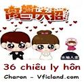 36 Chiêu Ly Hôn logo