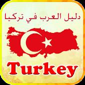Arabs guide in Turkey