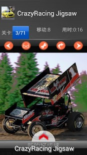 Crazy Racing - Jigsaw puzzle 解謎 App-愛順發玩APP