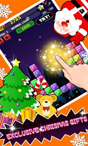 Pop Star -Merry Christmas