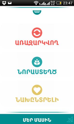Armenian Web