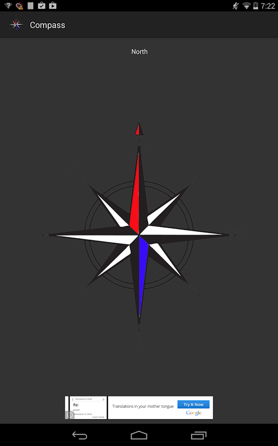 Simple Compass- screenshot