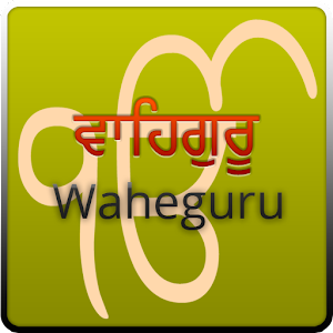 Waheguru Simran for PC and MAC