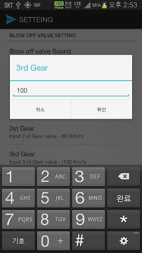 免費下載媒體與影片APP|GPSは、バルブの音を吹き飛ばす app開箱文|APP開箱王