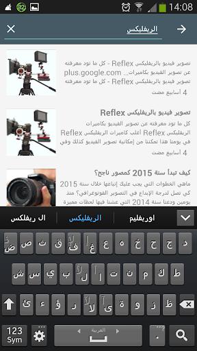 玩教育App|تعلم التصوير الفوتوغرافي免費|APP試玩