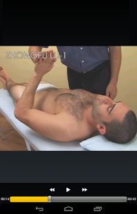 A Manual of Acupuncture- screenshot thumbnail