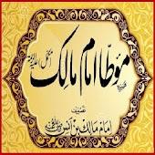 muwatta imam malik in Urdu