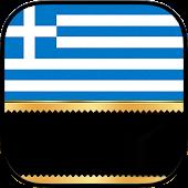 Greek Music Radio Stations