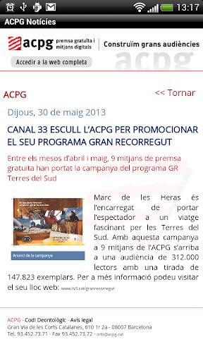 【免費新聞App】ACPG Notícies-APP點子