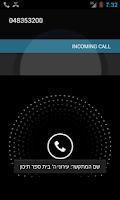 Screenshot of מי מתקשר אליי?