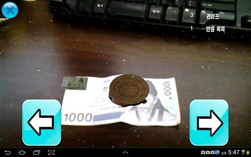 부자되기 증강현실 AR 게임