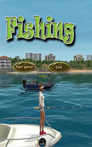 真正的釣魚遊戲