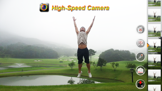 High-Speed Camera [Silent,GIF] - screenshot thumbnail
