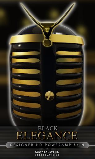 エレガンス Poweramp 黒い肌