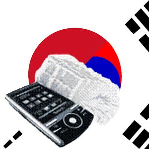 2016年1月22日Androidアプリセール パチンコシミュレーションゲーム「CR花の慶次~漢」などが値下げ!