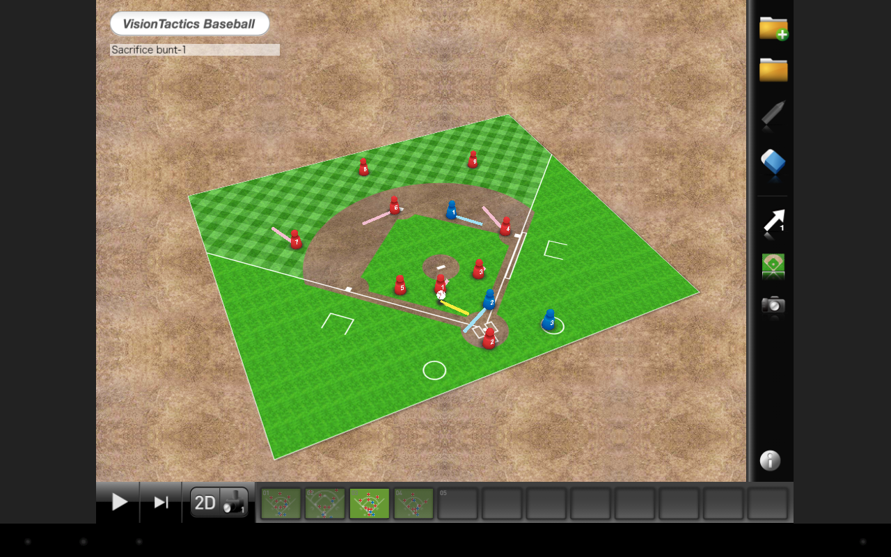 VisionTactics Baseball- screenshot