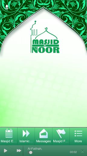 Masjid-El-Noor