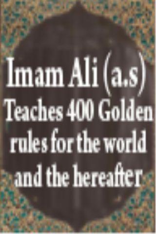 Imam Ali a.s 400 Golden Rules