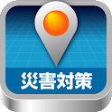 災害対策~全国避難所ナビ~ logo