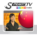 Chinese  - Speakit.tv (DCX006)