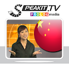 Chinese  - Speakit.tv (DCX006) icon