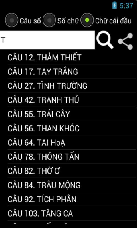 Dap An Bat Chu - Moi Nhat - screenshot