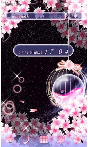 花籠 for[+]HOMEきせかえテーマ