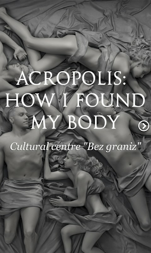 Bez Graniz - Acropolis: how...