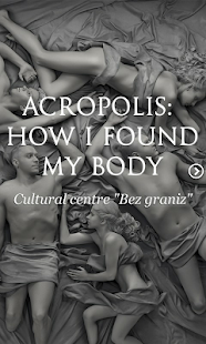 Bez Graniz - Acropolis: how...- screenshot thumbnail