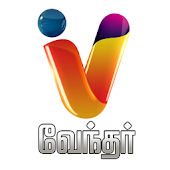 Vendhar TV