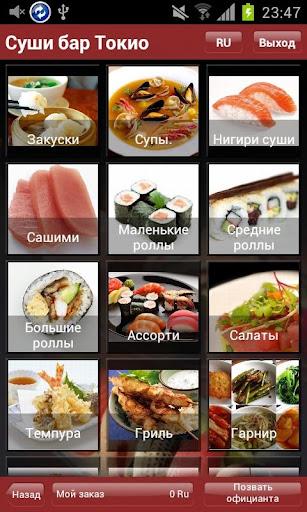 Menu55 - Restaurant menu