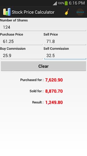 免費財經App|Stock Price Calculator|阿達玩APP