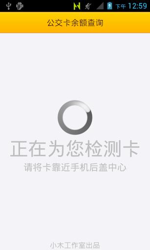 Google Japanese Input - Google Play Android 應用程式