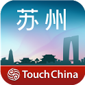 多趣苏州-TouchChina icon
