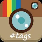 InstaHelper for Instagram icon