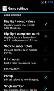 Sudoku 棋類遊戲 App-愛順發玩APP