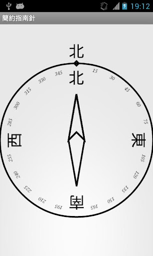 iPhone 6s - 照片圖庫 - Apple (台灣)