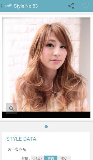 【免費生活App】bijin-salon-APP點子