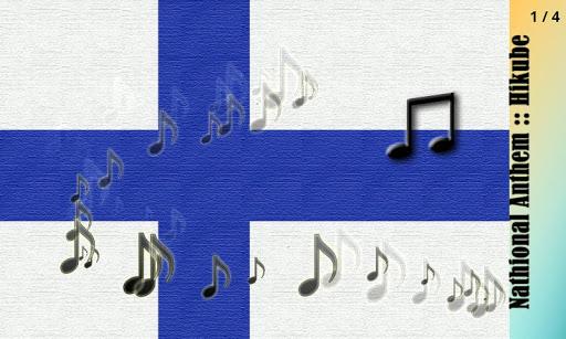 フィンランドの国歌::弾くべ