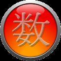 Судоку (Full) icon