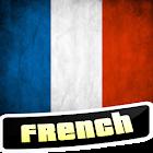 フランス語を学ぶ icon