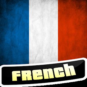 Learn French Free 教育 App LOGO-硬是要APP