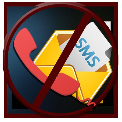 Call Blocker & SMS Blocker LOGO-APP點子
